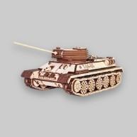 Tank Models zum besten Preis kaufen - kubekings.de